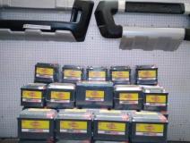 Baterías WARNESBAT - Warnes Repuestos NOA
